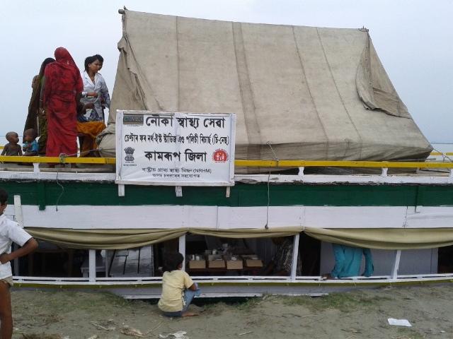 The  Boa Clinic. Pic: Ratna Bharali Talukdar
