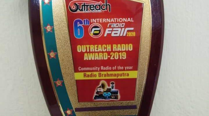 Radio of the Year